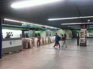 Foto de  Estação Clínicas enviada por Paula Donegan em 10/07/2011