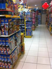Foto de  Loja Ri Happy Brinquedos enviada por Alexandre Santos Leal em