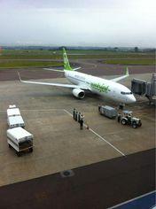 Foto de  Aeroporto Internacional de Curitiba - Afonso Pena enviada por Fernando Henrique Martins Sarzi em 14/02/2012