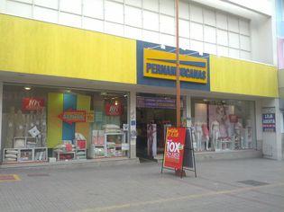 Foto de  Lojas Pernambucanas enviada por Arthur Naoto Yonemura em