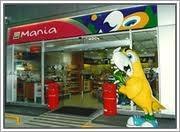 Foto de  Br Mania enviada por Bruno Brito em 04/01/2012