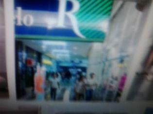 Foto de  Lojas Riachuelo enviada por Milton De Abreu Cavalcante em 30/06/2013