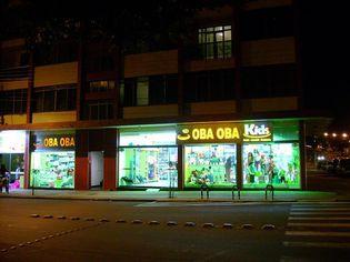 Foto de  Loja Oba Oba enviada por Oba Oba Kids Francisco Beltrão em