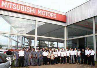 Foto de  Kinpai Mitsubishi enviada por Kinpai Mitsubishi em