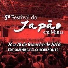 Foto de  Expominas enviada por Takanori Brasil em 17/01/2016