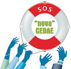 Foto de  Cedae (Sede da Empresa) enviada por Edielle Moura em 15/09/2014