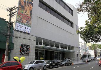 Foto de  Teatro Sérgio Cardoso enviada por Apontador em 06/02/2014
