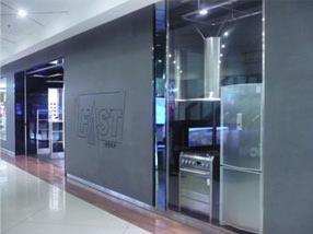 Foto de  Fast Shop - Shopping Iguatemi enviada por Rafael Siqueira em