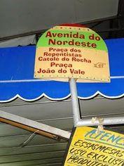 Foto de  Caixa Eletrônico Banco Real Br Sao Cristovao enviada por NÁDIA em 13/10/2010