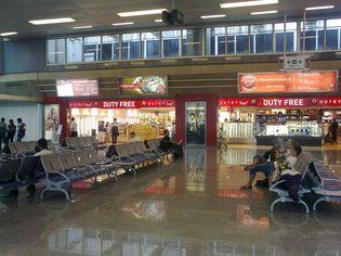 Foto de  H. Stern- Aeroporto Internacional do Rio de Janeiro Antonio Carlos Job enviada por Apontador em 27/06/2013