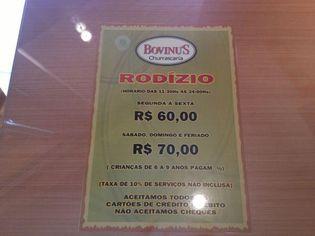 Foto de  Bovinus Rebouças enviada por Rafael Siqueira em 09/12/2012