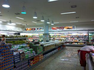 Foto de  Emporium Roma enviada por Thalita Siqueira em 01/05/2011