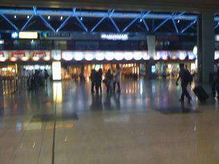 Foto de  Aeroporto Internacional de Curitiba - Afonso Pena enviada por Daniel Cassiano em