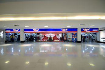 Foto de  Hiper Bompreço - Shopping Recife enviada por jic em