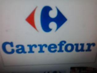 Foto de  Supermercado Carrefour enviada por Milton De Abreu Cavalcante em 28/11/2013