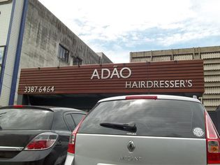 Foto de  Adão Hairdresser'S enviada por Fada Azul em