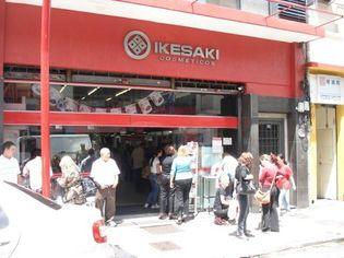 Foto de  Ikesaki - Liberdade enviada por Sabrina Miyashita em 15/07/2012