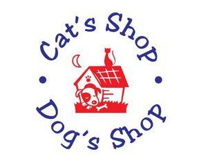 Foto de  Dogs Shop enviada por Paula em