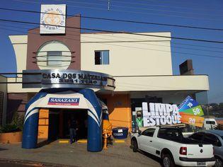 Foto de  Casa dos Materiais enviada por Rodrigo em