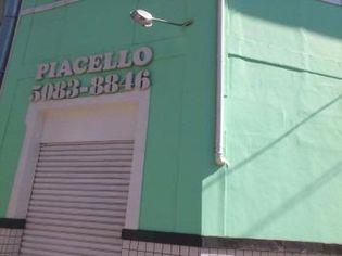 Foto de  Pizzaria Piacello enviada por Ricardo Choi em
