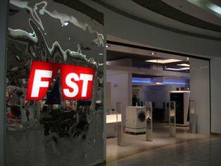 Foto de  Fast Shop - Park Shopping Barigui enviada por Vitor Cruz em
