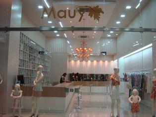 Foto de  Mauy Fashion - Maraponga enviada por Priscilla Aragão Nóbrega em