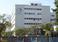 Foto de  Hospital Brasil por Vivian Gon em 16/04/2014