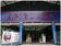 Foto de  Apiguana Maquinas e Ferramentas Ltd por Priscilla Aragão Nóbrega em