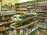 Mundo Verde - Shopping Tamboré