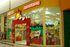 Loja Ri Happy Brinquedos  - Central Plaza Shopping